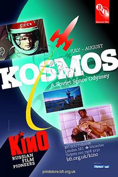 Film Sf Kosmos